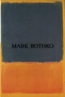 マーク・ロスコの画像 p1_8
